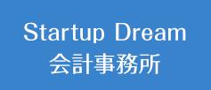 Startup Dream会計事務所
